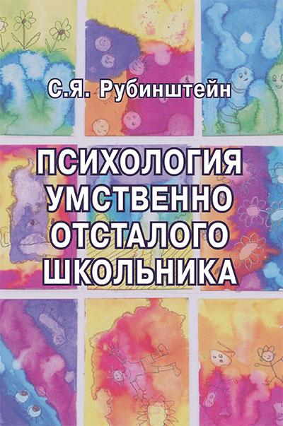 Логодиски (набор из 9 сборных картинок и 27 пар дисков)