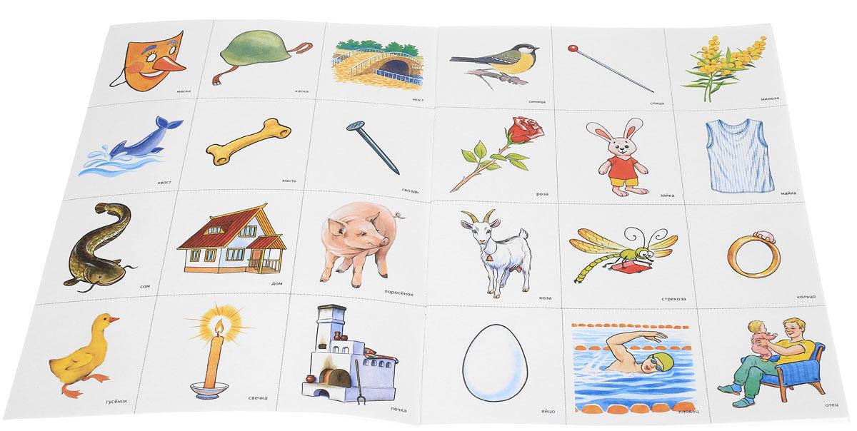 35 упражнений по использованию методики Марии Монтессори в логопедической практике