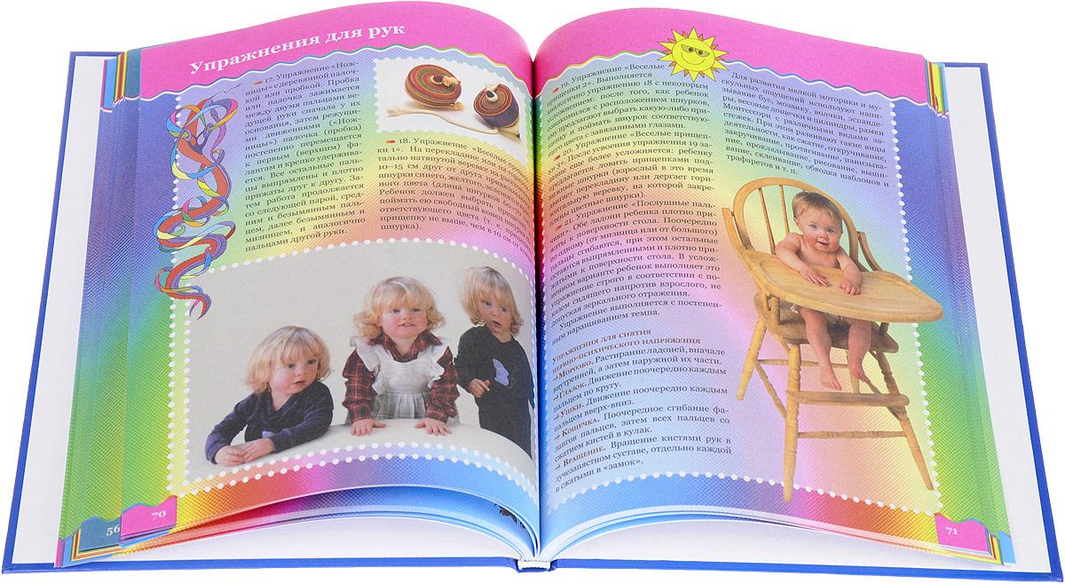 Домашняя тетрадь для логопедических занятий с детьми. В 9 выпусках. Выпуск 5. Звук С-Сь