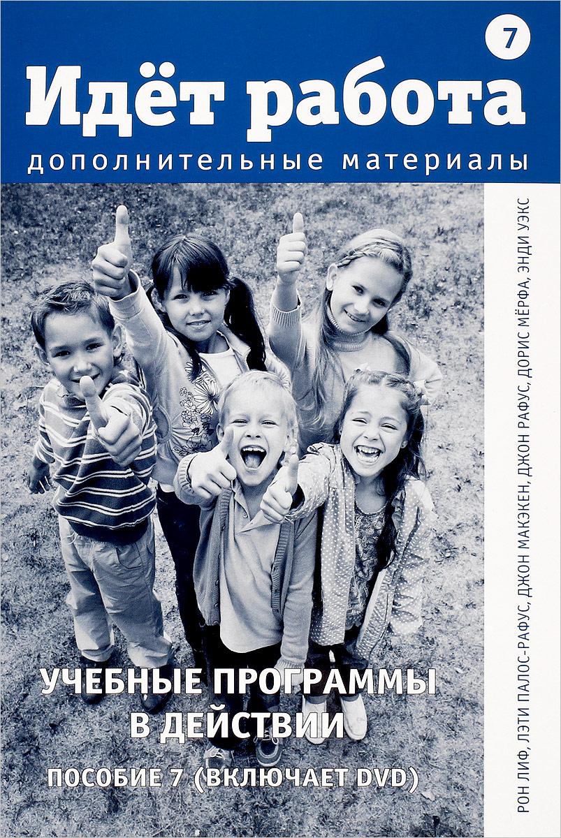 Развивающие занятия с детьми с нарушением слуха раннего возраста