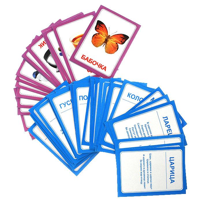 Обучающая игра Вундеркинд с пеленок Подарочный набор Логопедический