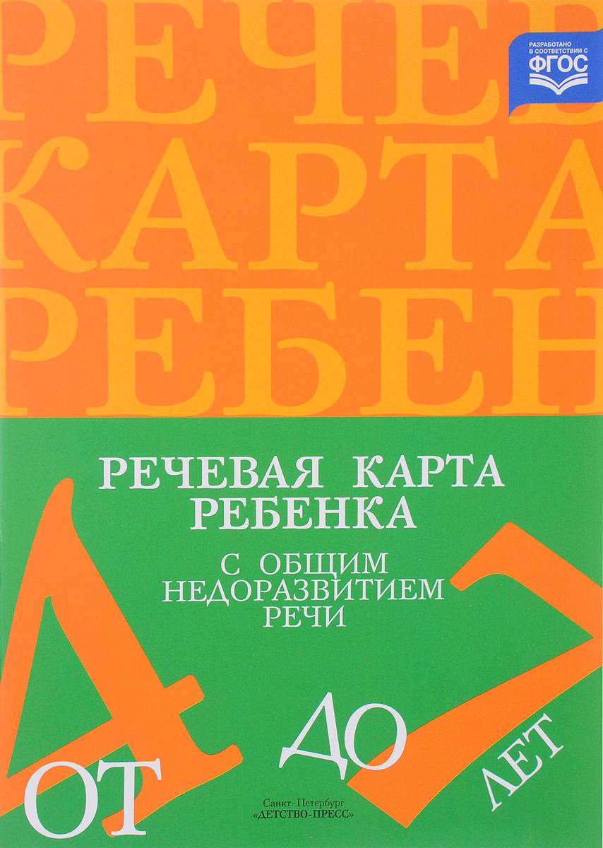 365+5 логопедических заданий