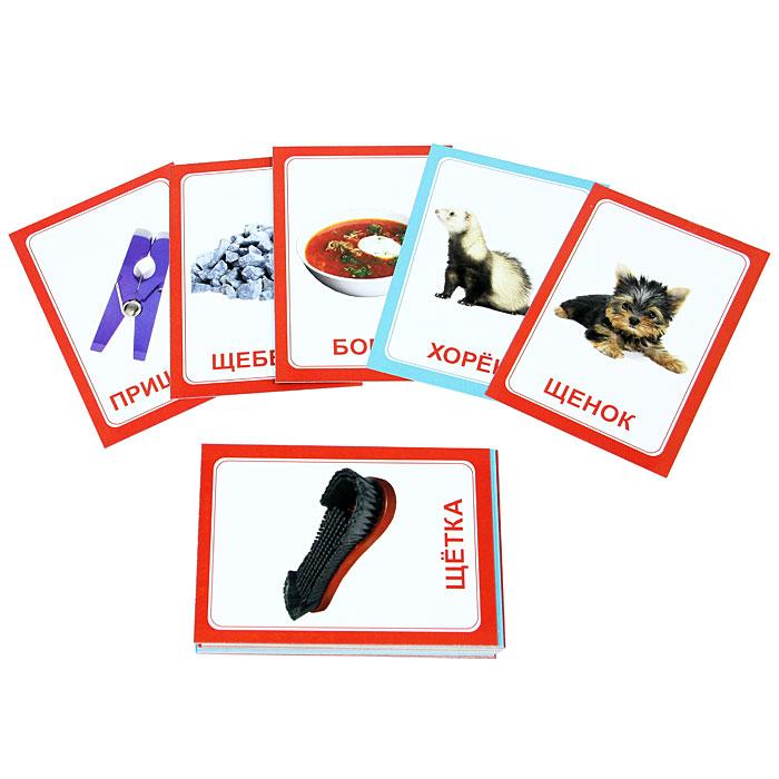 Обучающая игра Вундеркинд с пеленок  Логопедические карточки Логопедка Щ+Х
