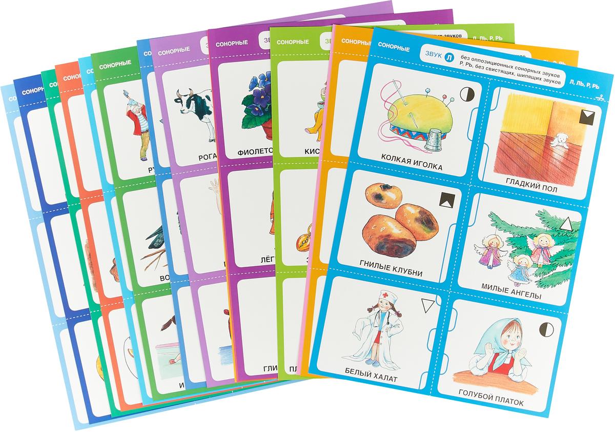 Очерки по словообразованию и формообразованию в детской речи