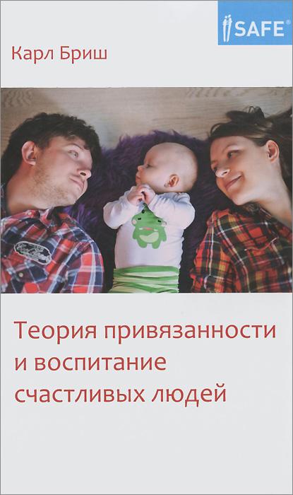 Весенняя книга (6-е издание)