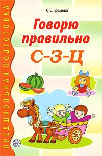 Развитие детей с нарушениями слуха во внеурочной деятельности