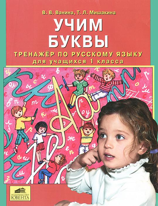 Введение в нейропсихологию детского возраста
