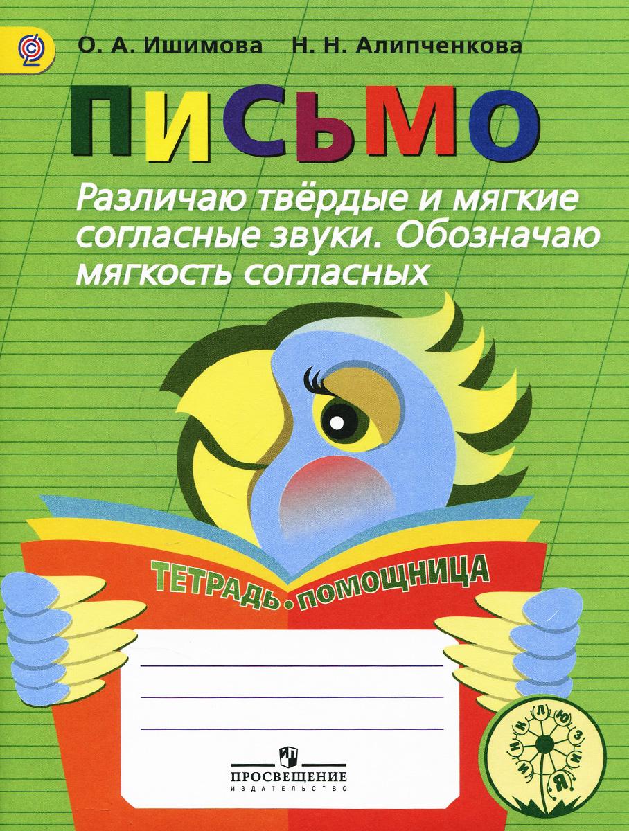 Логопедическая ритмика в системе коррекционно-развивающей работы в детском саду. Учебно-методическое пособие (+ CD-ROM)