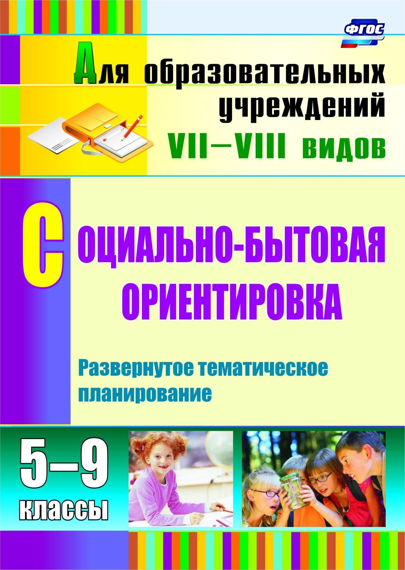 Коррекция речевых нарушений у детей 5-7 лет: игровые методы и приемы: пальчиковый тренинг, сопряженная гимнастика