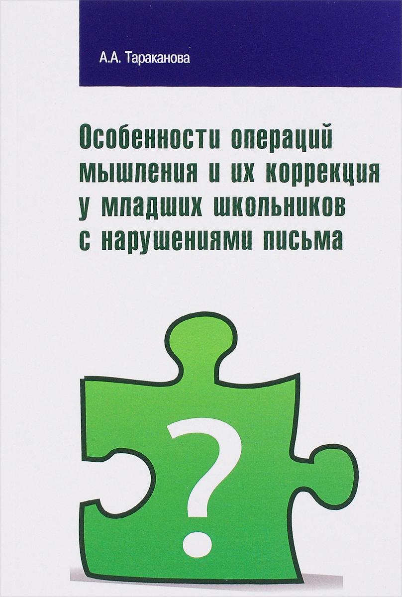 Государственные символы Российской Федерации. Наглядно-дидактическое пособие. Для детей 3-7 лет (набор карточек)
