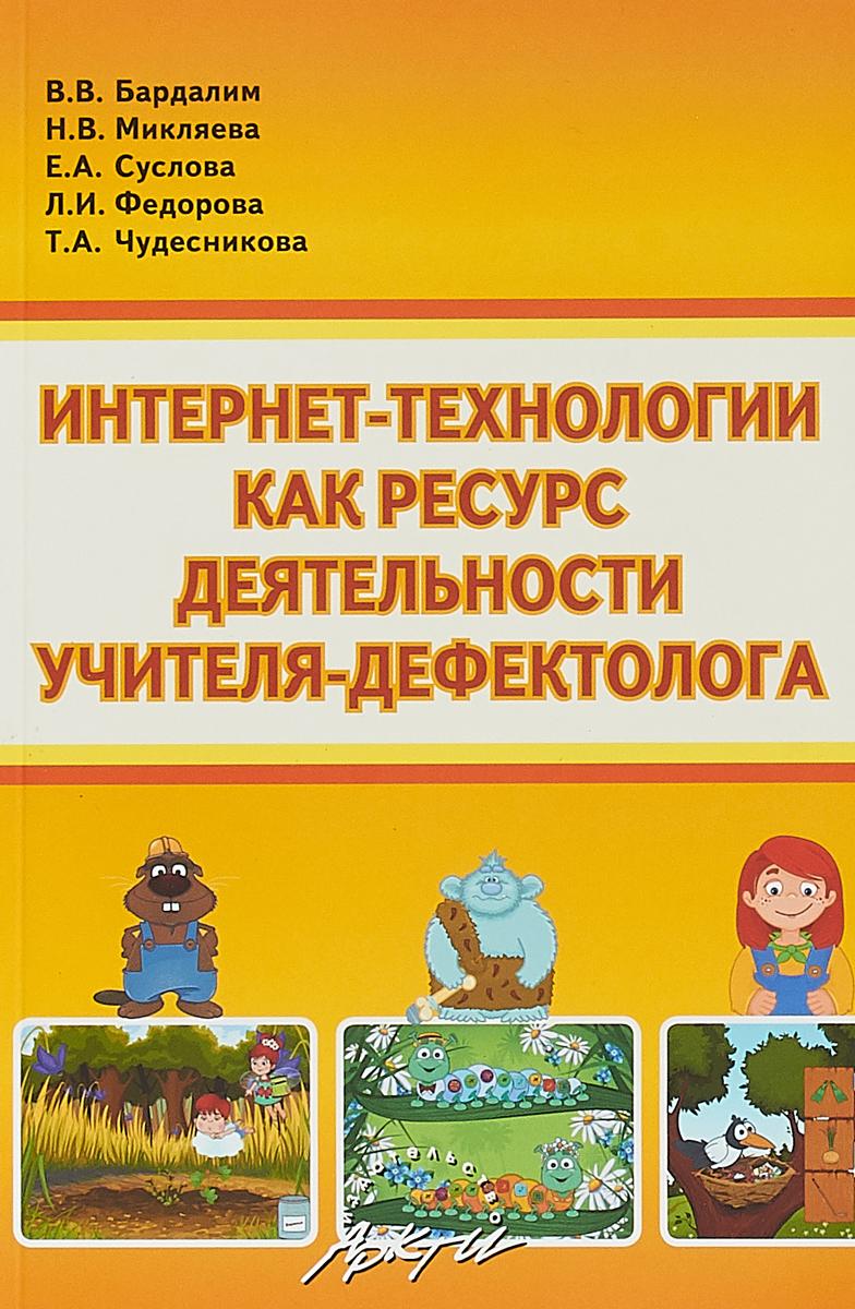 Ягоды лесные. Наглядно-дидактическое пособие. 3-7 лет
