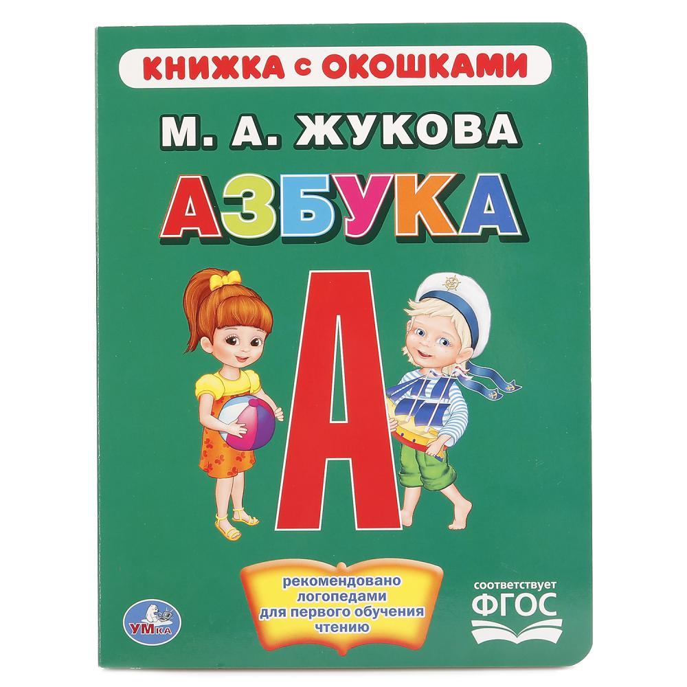 Осень. Игры-читалки, игры-бродилки и викторина о временах года для детей 5-8 лет (набор из 8 листов)
