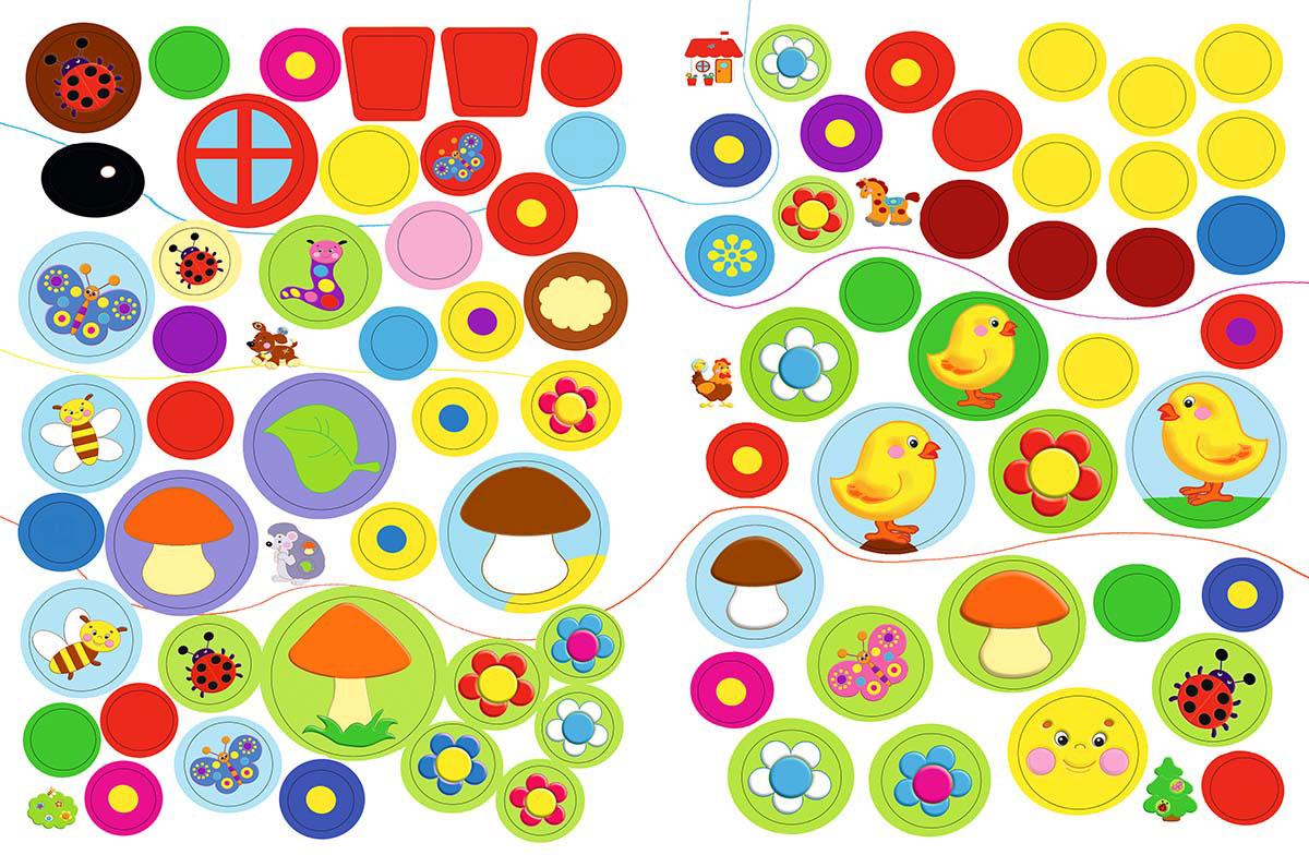 Домик. Развивающие наклейки для малышей