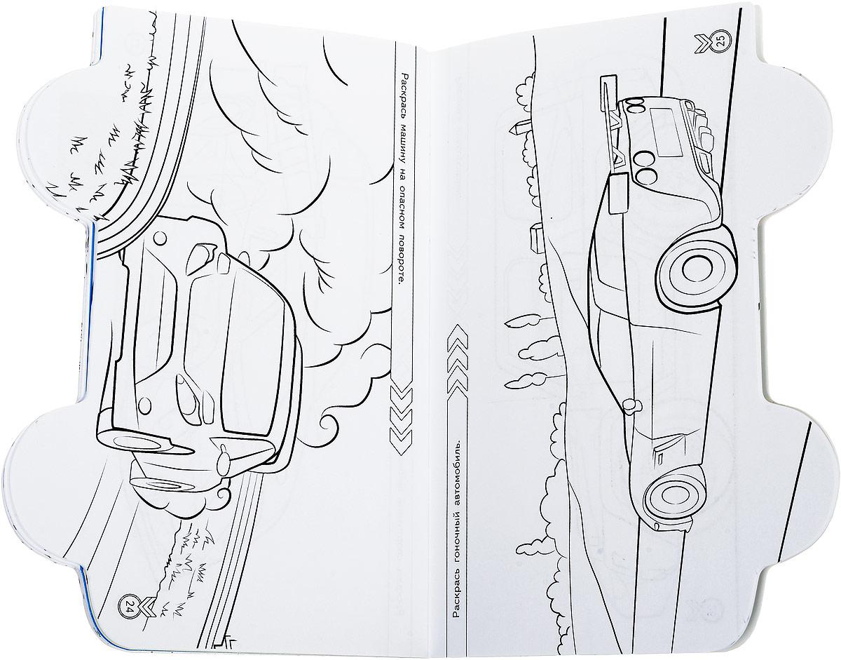 Машины. Раскраска с наклейками. Выпуск 1
