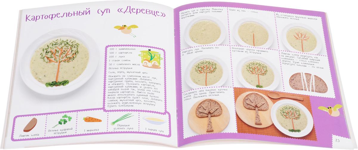 Кулинарные пРоделки. Супчики. Десерты (комплект из 2 книг)