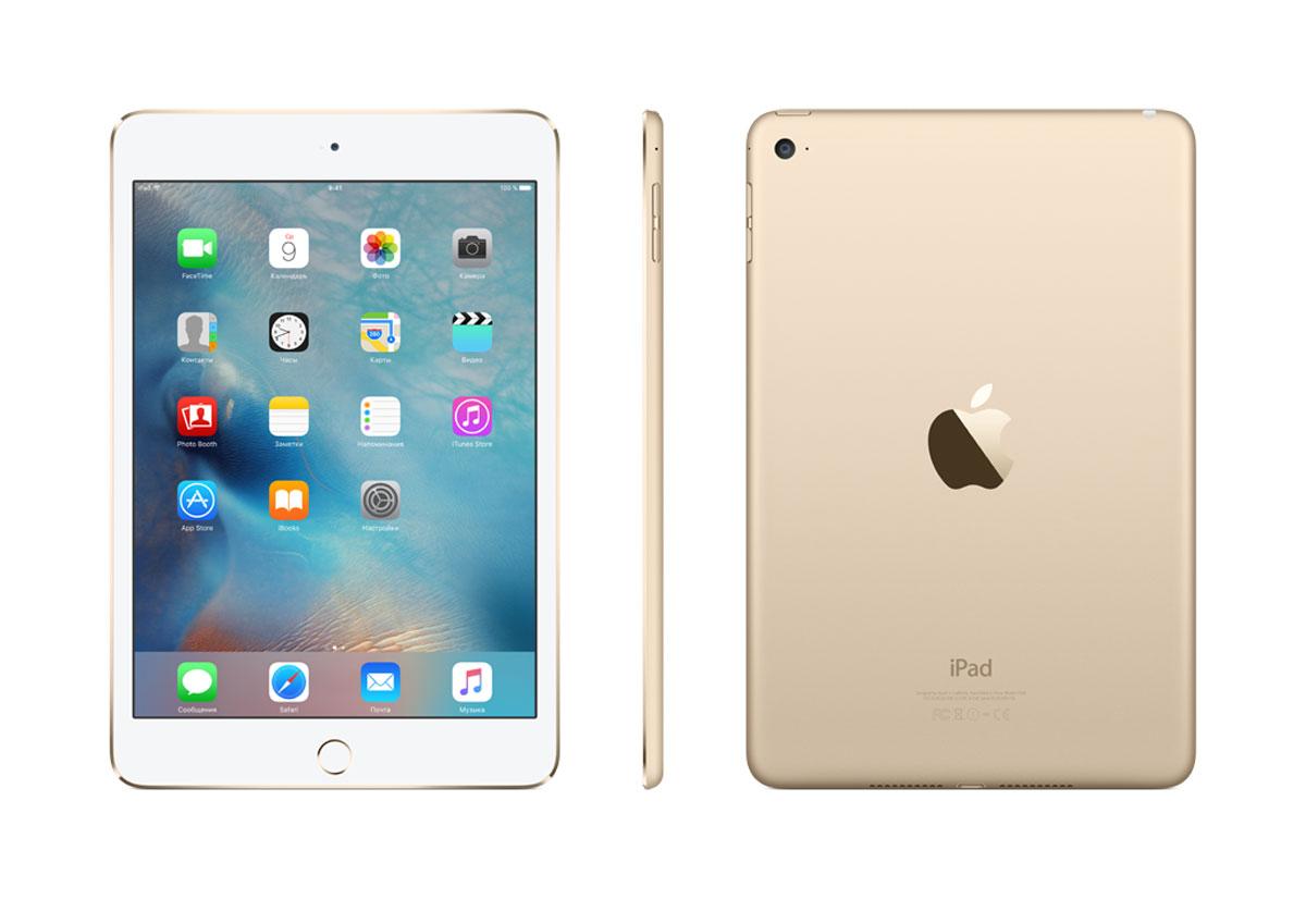 Apple iPad mini 4 Wi-Fi 128GB, Gold