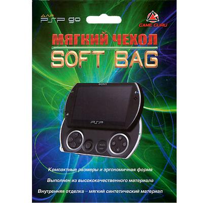 Мягкий чехол Soft Bag и ремешок для PSP Go