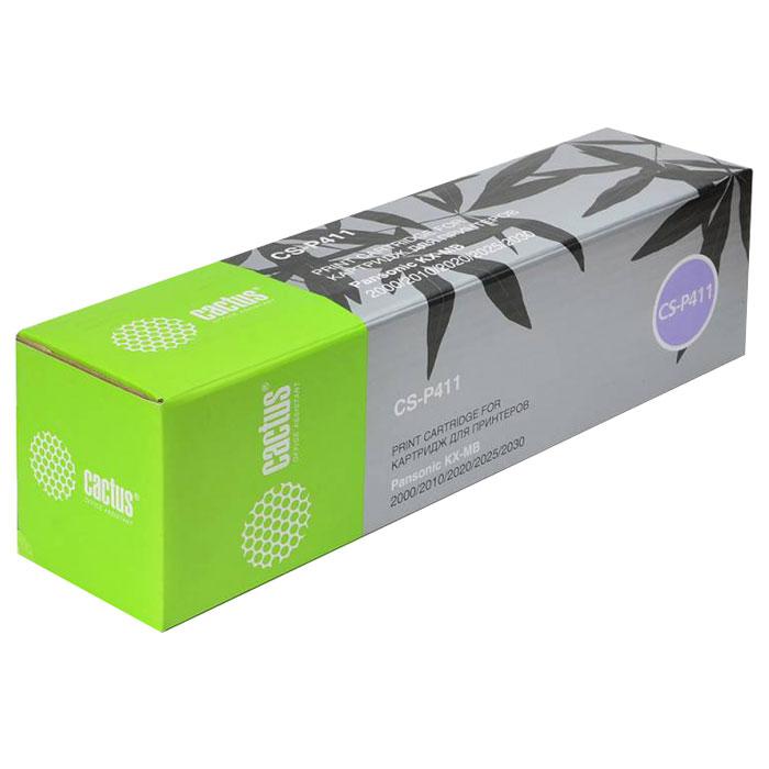 """Удлинитель """"Eco-Line"""" с выключателем, универсальный, 3 гнезда, 5 м, цвет: белый"""