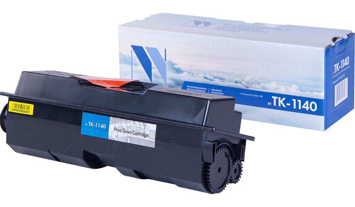 """Удлинитель """"Eco-Line"""" с выключателем, универсальный, 10 гнезд, 3 м, цвет: черный"""