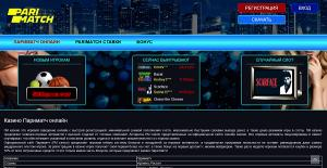 ПМ казино онлайн vulcan-chempion.com игровые автоматы PariMatch casino играть