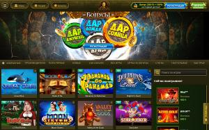 elslots казино с выводом денег elslotswin.com