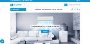 Climatprom | Продажа и установка кондиционеров в Одессе и области climat-prom.com.ua