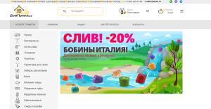 > Интернет магазин пряжи и товаров для рукоделия домпряжи.рф