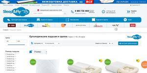 Купить матрас зима-лето на sleep-fly.com.ua