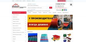 Официальный сайт Профлист Металл profnastilvspb.ru производственная компания