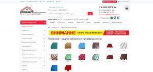 profnastilvspb.ru Купить профнастил для забора: цена за лист