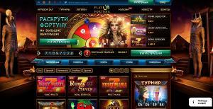 Плей Фортуна казино go-playfortuna.com