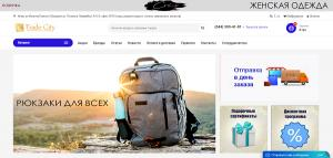 Мир Сумок купить в Киеве - интернет магазин Trade-City trade-city.ua лучшие цены