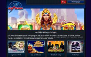 casinomd.net Для любителей играть в онлайн казино