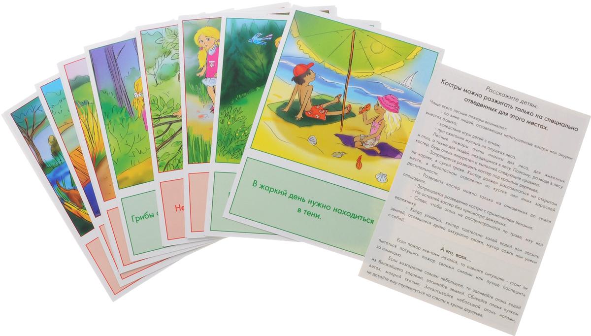 Маленький гений-Пресс Обучающие карточки Безопасное поведение на природе