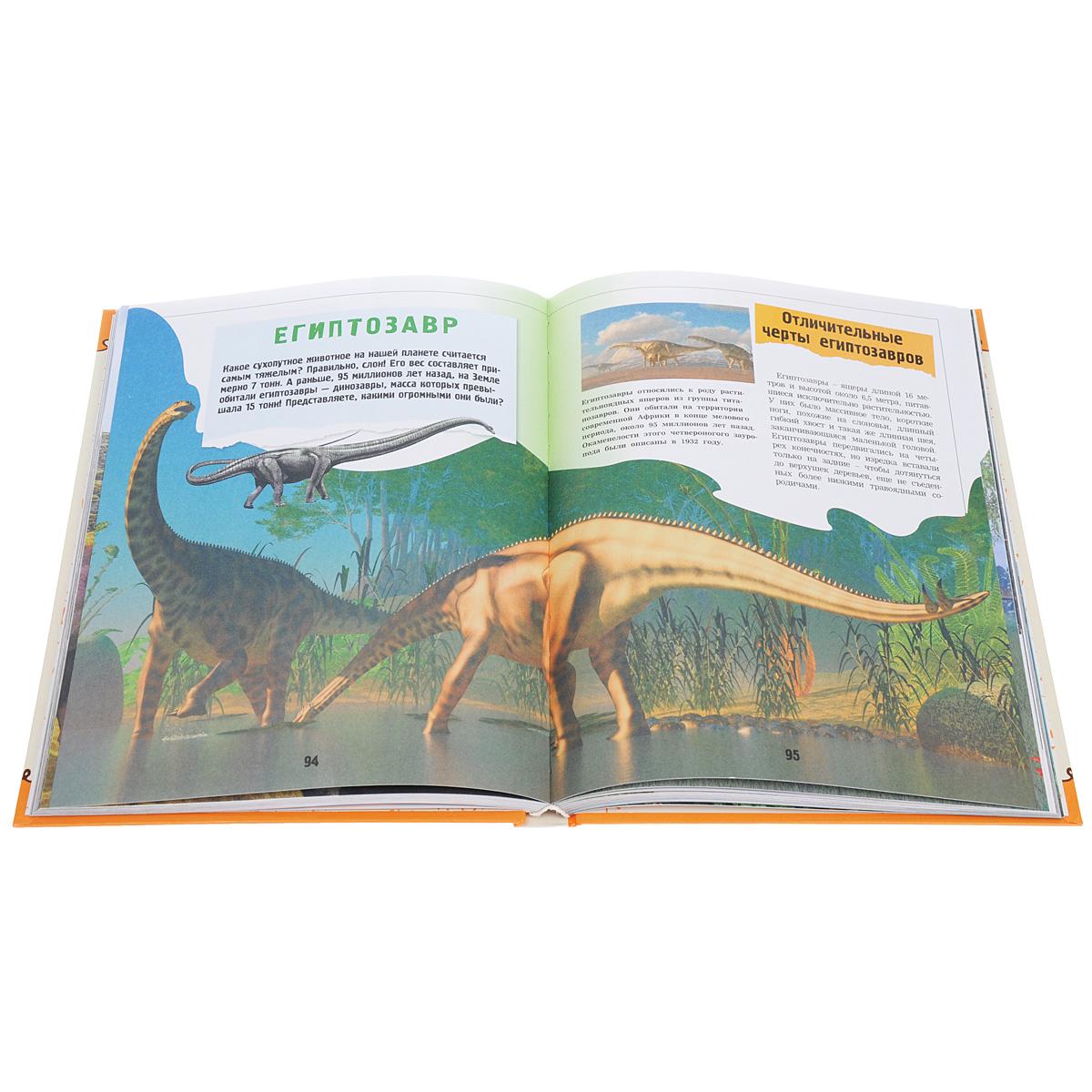 Динозаврология
