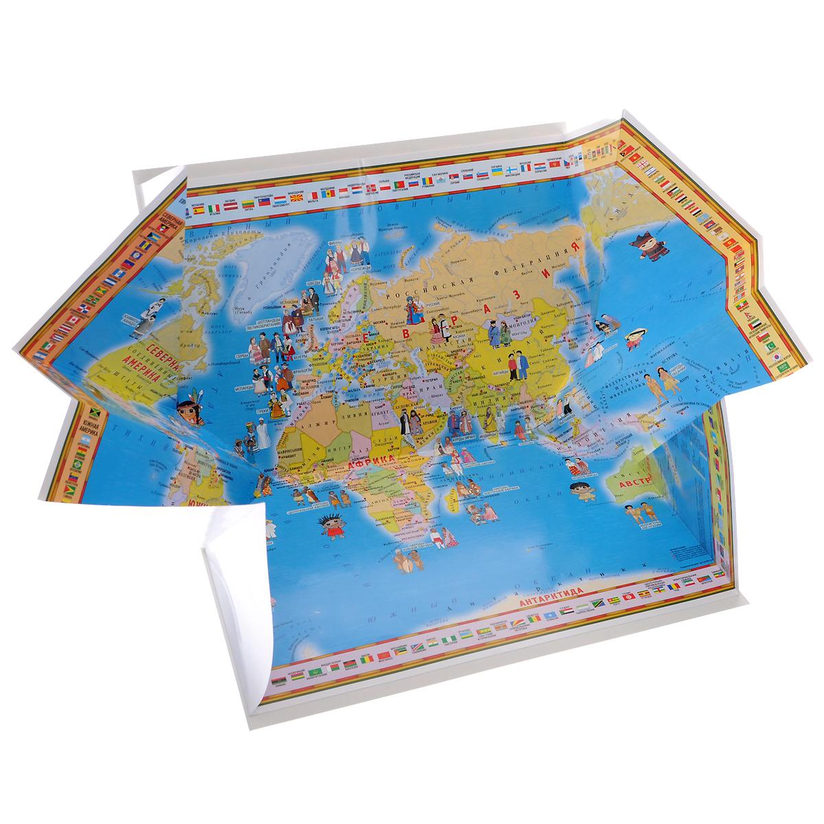 Народы и страны. Мир в руках ребенка. Складная карта мира