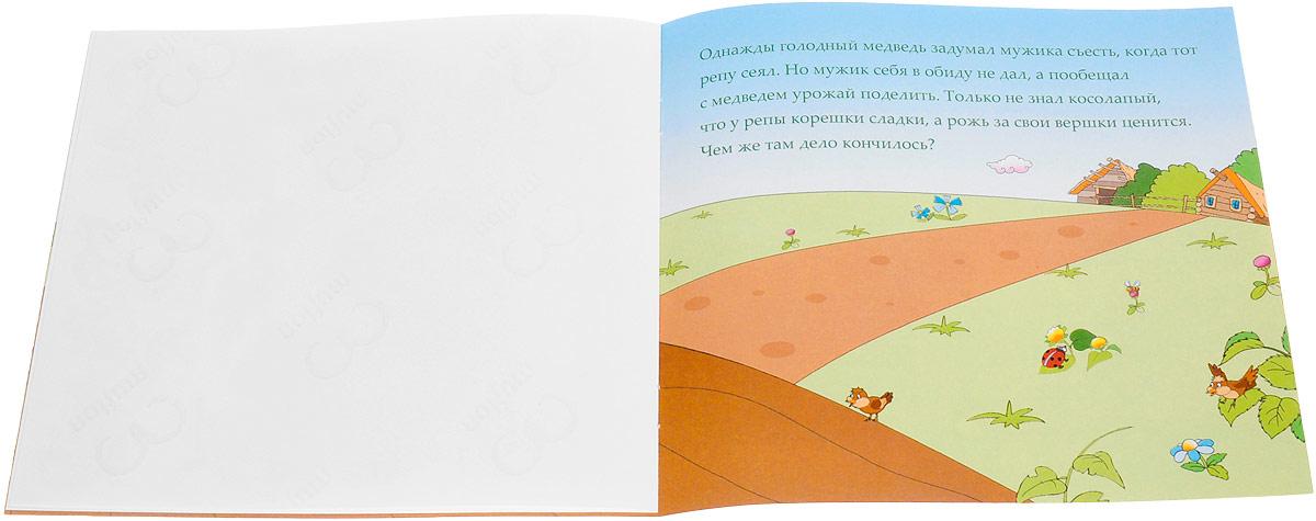 В мире животных. Разыграй свою сказку (комплект из 2 книг)