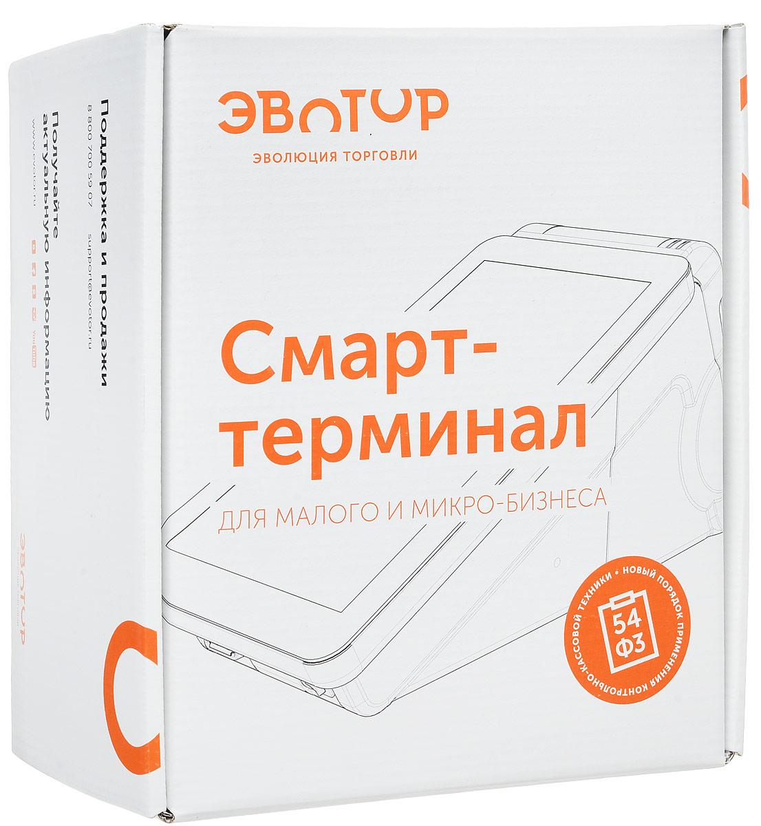 Эвотор ФН смарт-терминал