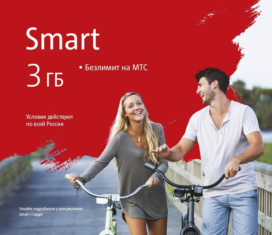 Smart (Санкт-Петербург, Ленинградская область)